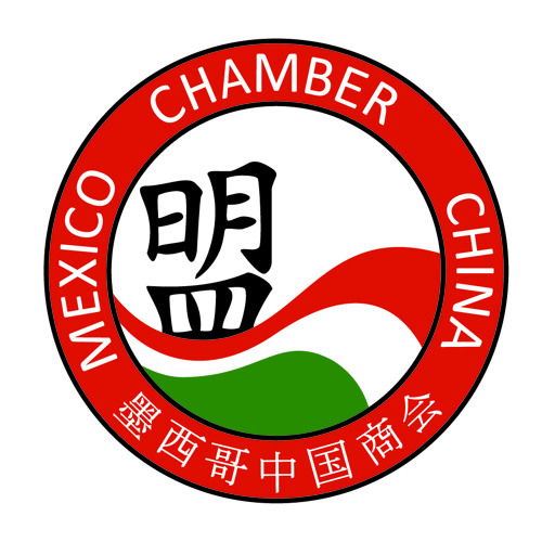 China Chamber Mexico's avatar