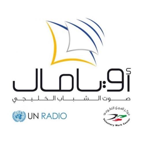 OyamalRadio's avatar