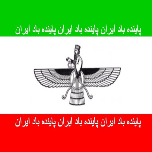 Behnam Nouri 21's avatar