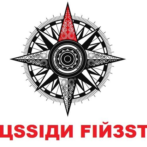 Russian Finest's avatar