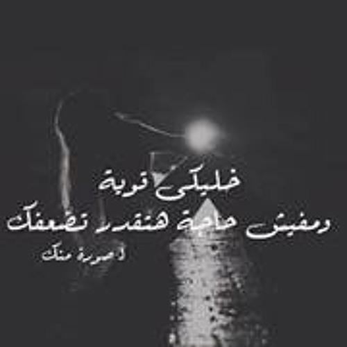 Nada Sameer 1's avatar