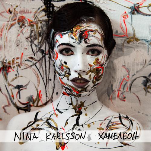 Nina Karlsson's avatar