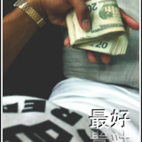 Ayeee$$$'s avatar