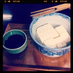 Japanese Traditional Folk Music - Reiki - Yoga Chinese Bamboo Flute (Meditation)(1) (1)
