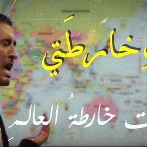 Ahmed Kamel 55's avatar