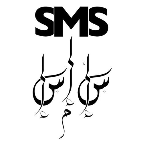 SMS - Bassline Euphoria | Drum And Bass |