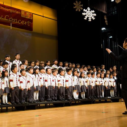 RMKG School Song