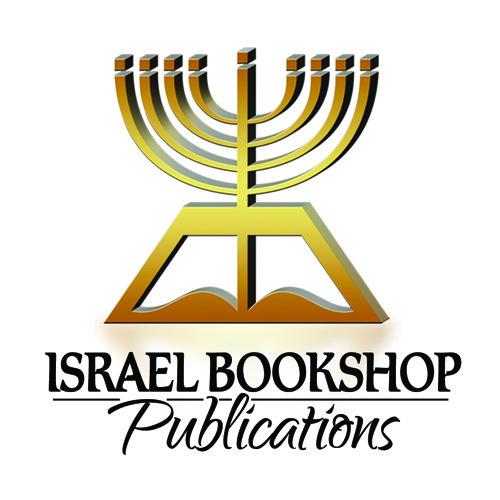 Israel Bookshop Pub's avatar
