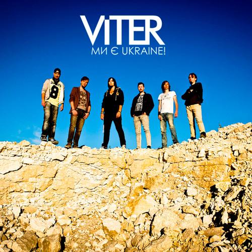 VITER's avatar