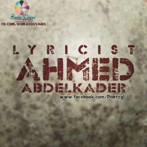 AhmedAbdelkader's avatar