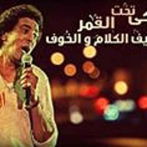 Marwan Sherif 5's avatar