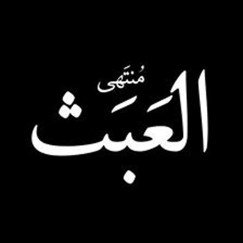 amr ba7ria's avatar