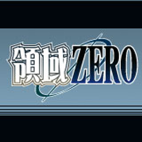 area-zero's avatar
