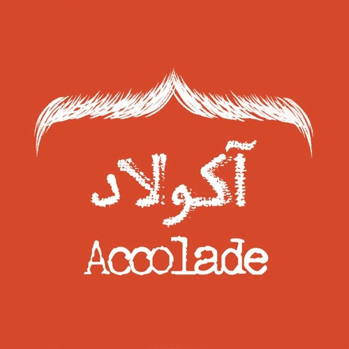 Accolade Music Band's avatar
