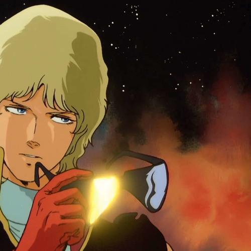 Aznable's avatar