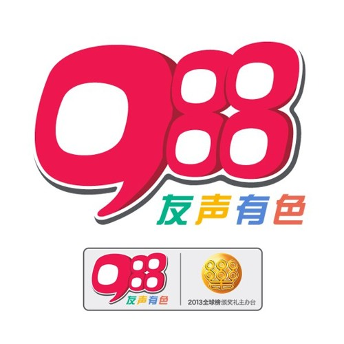 988fm's avatar