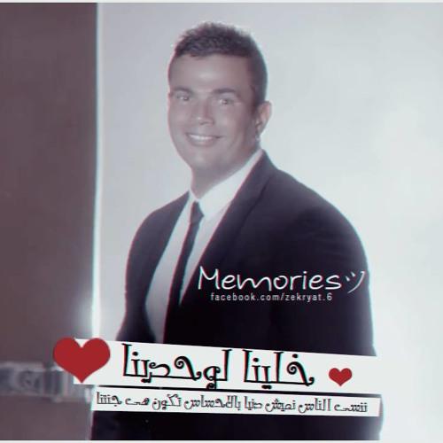 YasMiin Mohamed 1's avatar