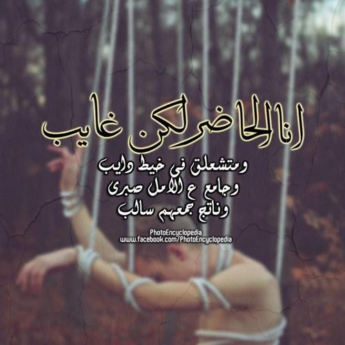 Ibrahim Saad ELalfy's avatar