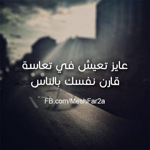 Ashraf Hamdi 3's avatar
