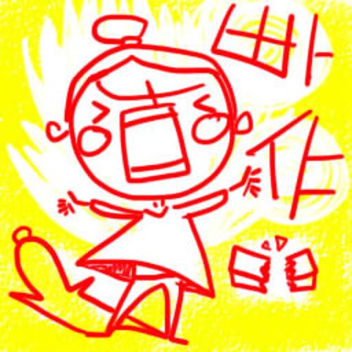 fantasyholic's avatar