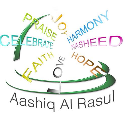 Aashiq Al Rasul's avatar