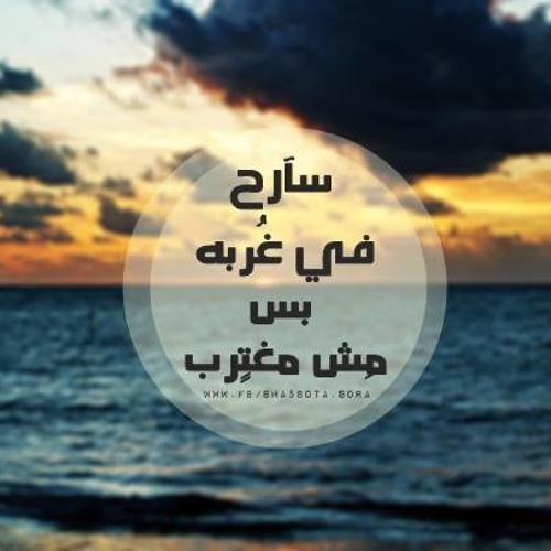 GogO Mohamed's avatar