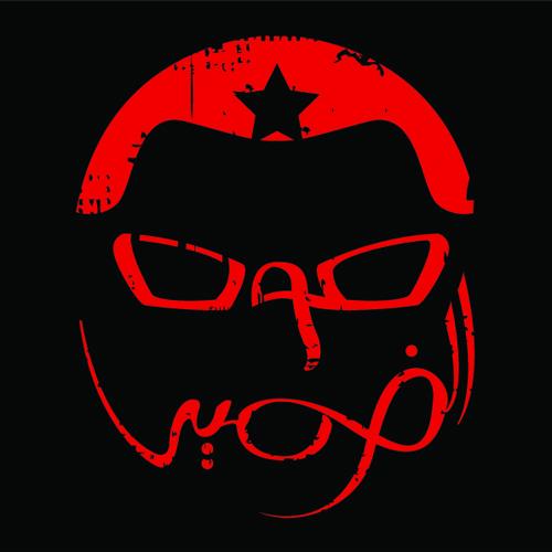 BigFlow's avatar