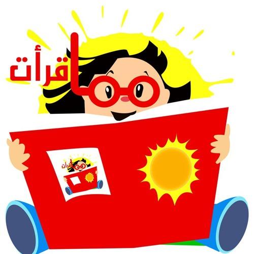 MmaQarat's avatar