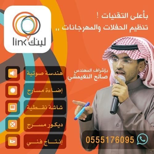 saleh noghimshi's avatar