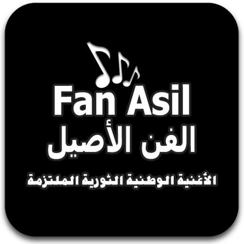Fan Asil's avatar