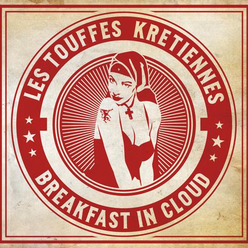 07 Breakfast Included