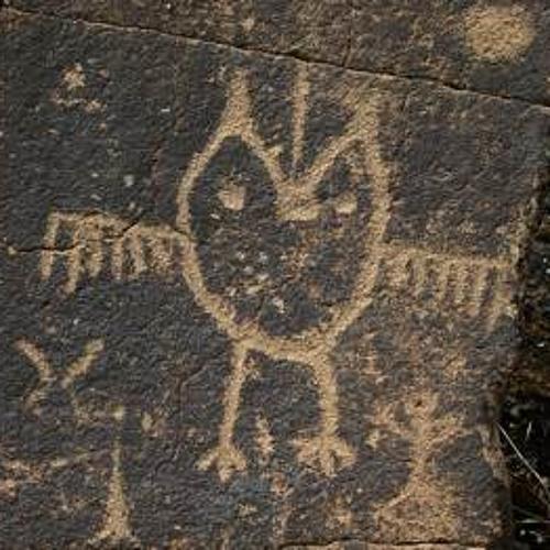 ) Fifth Dimension Petroglyph