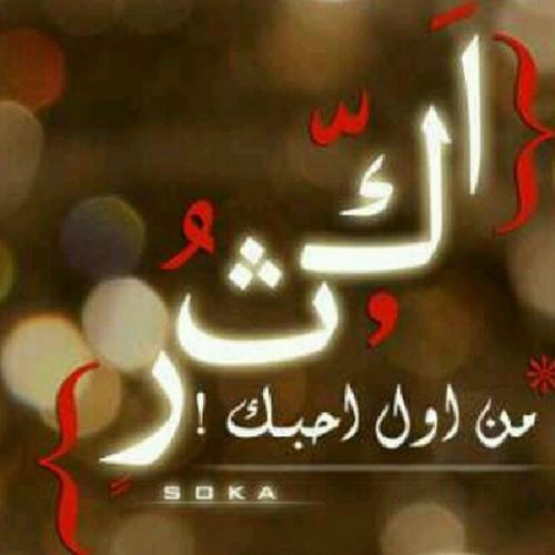 khokha77's avatar