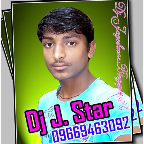 Dj Jageshwar 09669463092's avatar