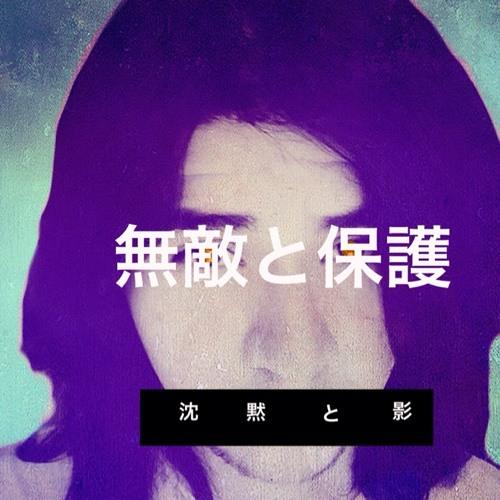 anthRX's avatar