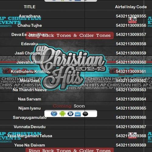 AP CHRISTIAN HITS 2012-13's avatar
