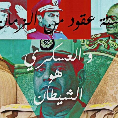 mohammed wageeh 2's avatar