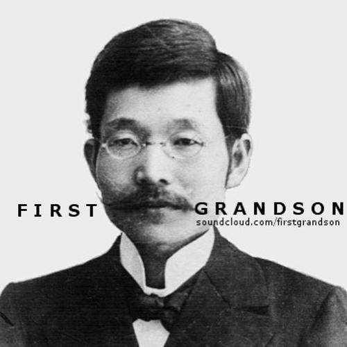 First Grandson (A.L.F.)'s avatar