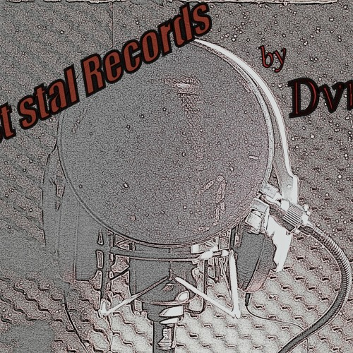 S1stal Records by Dvn's avatar