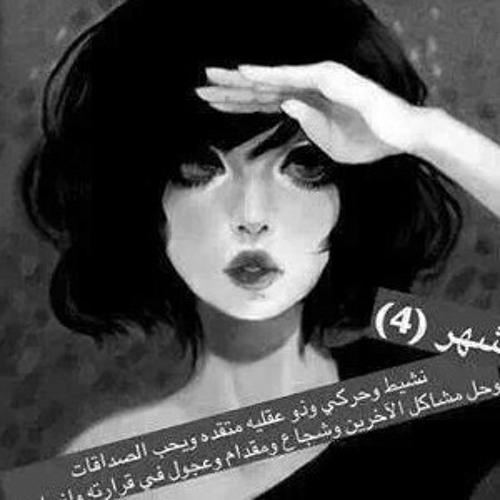 user254919375's avatar