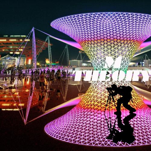 M Theory 11's avatar
