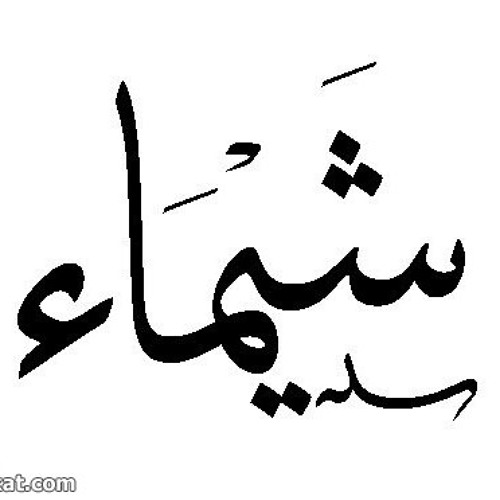 shaimaa_cloud's avatar