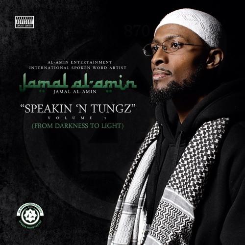 jamalalamin's avatar