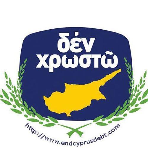 endcyprusdebt.com's avatar