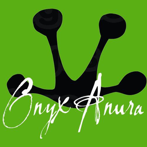 OnyxAnura's avatar