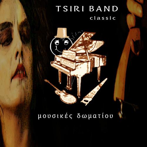 Tsiri Band's avatar