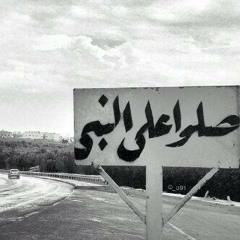 mhajr