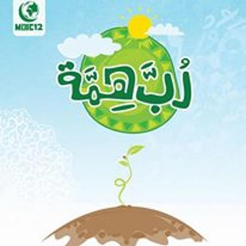 Esraa Gamal 4's avatar