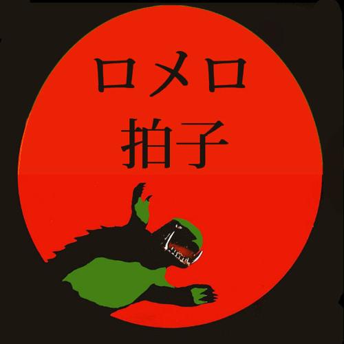 Romero Beats's avatar