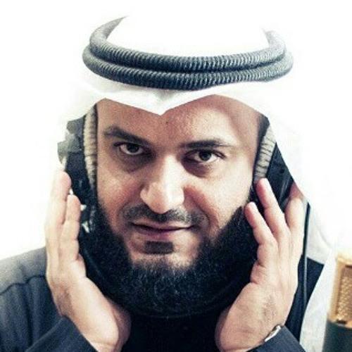 Alafasy_Qur قرآن العفاسي's avatar